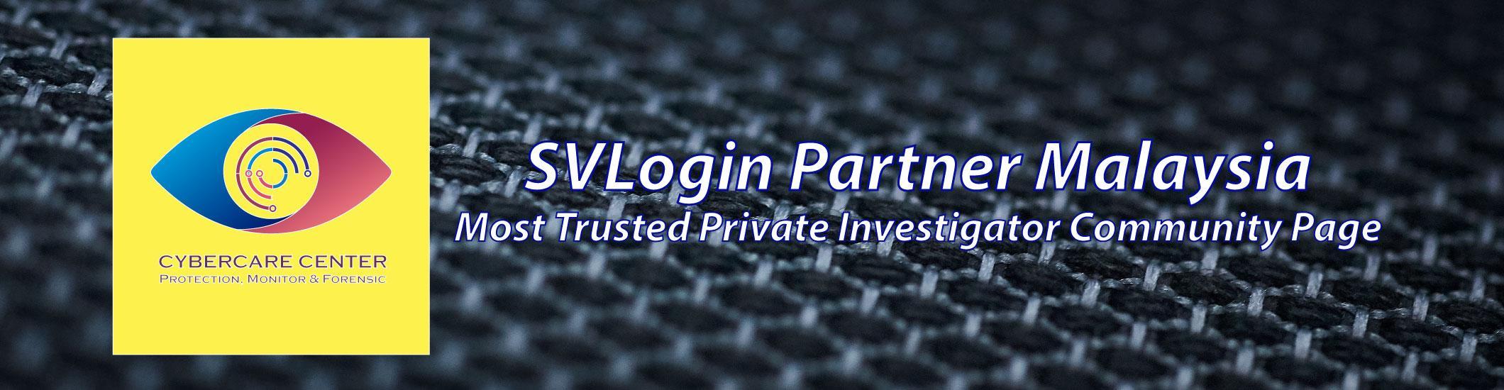 SVLogin Partner